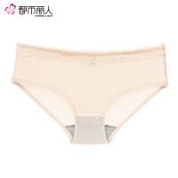 【都市丽人】新款浪漫印花蕾丝边健康裆部棉质低腰女士内裤2P8513
