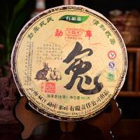 【单片900克拍】 2011年勐库戎氏生肖饼-兔普洱生茶七子饼900克/片