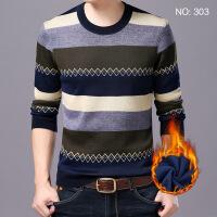 秋冬季加绒加厚男士长袖针织衫线衫中青年打底衫条纹圆领男装毛衣