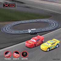 赛车总动员汽车椭圆赛道儿童电动遥控玩具车
