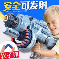 电动连发软弹枪儿童玩具枪水弹抢狙可发射安全男童男孩