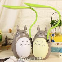 宫崎骏龙猫USB充电台灯创意二用小夜灯卡通儿童台灯夜灯 白光 1W