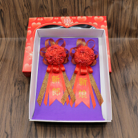 胸花结婚婚庆用品创意婚礼韩式新郎新娘仿真襟花伴郎伴娘一套