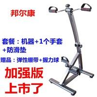 训练手部脚部康复器械 老人康复机中风偏瘫康复器材上下肢锻炼手脚训练健身脚踏车HW +1个手套+防滑垫