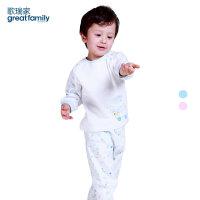 乐友 孕婴童歌瑞家婴儿内衣春季新款宝宝衣服纯棉侧开套装