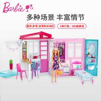 芭比娃娃之�W亮度假屋女孩公主�和��^家家玩具FXG55