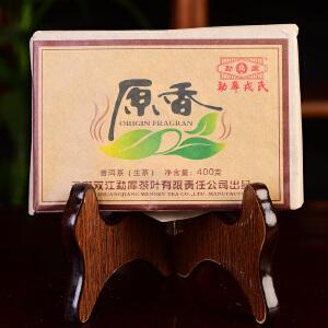 【5片一起拍】2012年-勐库戎氏-普洱茶-原香-古树生砖400克/片