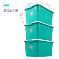 特大号塑料衣服收纳箱 玩具棉被储物箱子加厚车载后备整理箱 52L(57*43*32.5cm)多个装原款和升级