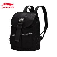 李宁双肩包女包运动时尚系列背包书包学生运动包ABSM314