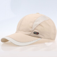 中老年人帽子男士夏季韩版防晒网帽爸爸鸭舌帽棒球帽速干遮阳凉帽 可调节56-60cm