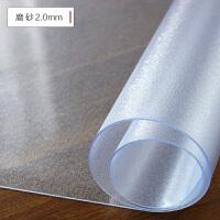 pvc桌布防水塑料台布餐桌垫软质玻璃免洗茶几垫透明磨砂水晶板