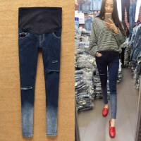 韩国孕妇装春秋时尚破洞孕妇牛仔裤小脚裤修身显瘦孕妇托腹长裤潮