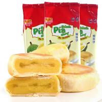 越南进口新华园榴莲饼原味400g 榴莲糕特产点心下午茶零食品小吃