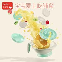 【抢!限时每满100减50】babycare宝宝辅食研磨器 手动食物辅食工具婴儿果泥料理机研磨碗