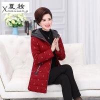 夏妆妈妈装秋冬装棉袄外套中老年女装中长款中年妇女羽绒棉衣加厚