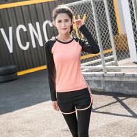 【满200减20】Q-AND/奇安达2018新款瑜伽服运动套装女针织弹力修身显瘦健身跑步假两件套
