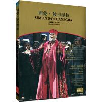 新华书店正版 国家大剧院西蒙 波卡捏拉DVD