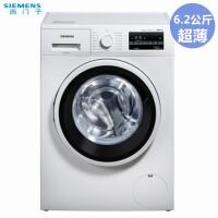 西门子(SIEMENS) XQG62-WS12K2601W 6.2公斤超薄 变频 滚筒洗衣机(白色)