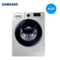 三星(SAMSUNG)WW80K5210VS/SC 8公斤超薄安心添变频全自动滚筒洗衣机