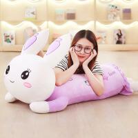 懒人抱枕布娃娃公仔儿童女孩可爱睡觉小兔子毛绒玩具