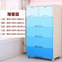 加厚衣柜抽屉式收纳柜塑料柜子储物柜房间收纳箱整理柜橱