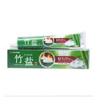 LG竹盐原生白健康美白牙膏145g*4