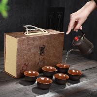 创意实用公司活动小礼品精美茶具套装随手礼