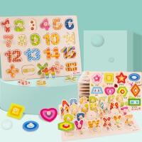木头制手抓板拼图宝宝儿童嵌板玩具拼板