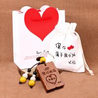手工diy个性定制生日礼物男生送男友老公实用特别创意父节礼品 平安钥匙扣刻字+礼盒包装