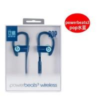 Beats Powerbeats3 Wireless Pop Collection 无线蓝牙运动耳机