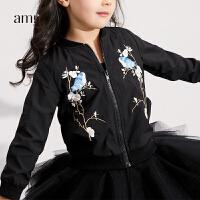 AMII童装女童外套2018秋季新款韩版儿童夹克中大童洋气棒球服上衣