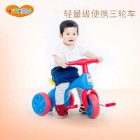 澳贝多功能儿童三轮车宝宝童车自行车脚踏车1-3幼童便携溜娃神器