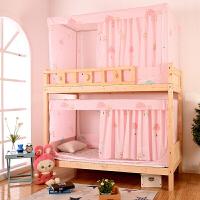 学生宿舍床帘蚊帐两用 女寝室上下铺床一体式拉链遮光布0.9米0.8m 其它