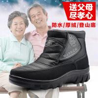 回力棉鞋男冬季加绒保暖鞋子男高帮鞋中老年爸爸鞋老人雪地靴男鞋