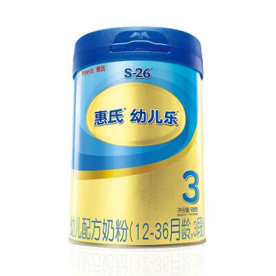 惠氏S-26金装3段幼儿乐幼儿配方奶粉 12-36月龄幼儿配方 900克(罐装) 惠氏S-26金装3段幼儿乐幼儿配方奶粉