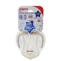 贝亲 双耳便携大容量PPSU吸管杯(澄静灰)