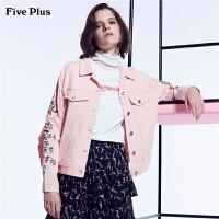 Five Plus女装毛边牛仔外套女宽松刺绣夹克荷叶边长袖棉质