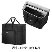 台式电脑包主机手提箱显示器键盘收纳包外设电竞机箱设备携带全套游戏机运输袋