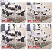 小户型餐桌钢化玻璃餐桌4人6人家用餐桌椅组合现代简约长方形 120x70桌 6把D款椅子