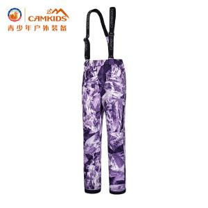 CAMKIDS男女户外运动裤 2017冬季新款儿童保暖滑雪裤中大童