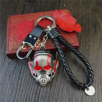 复仇者联盟3周边无限战争钥匙扣圈链 英雄男书包挂件灭霸饰品SN6925礼物