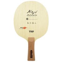 TSP大和 松下浩二Matsushita 弧圈型削球打法 横拍直拍 乒乓球拍底板