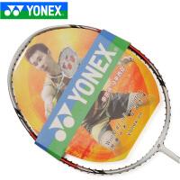 YONEX 尤尼克斯 ARCSABER D19 羽毛球拍碳纤维 YY ARC-D19 初学拍 碳纤维羽毛球拍
