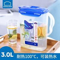 乐扣乐扣冷水壶凉水壶3L大容量果汁储水壶 HAP607