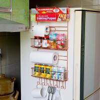 欧润哲 铜色大容量挂式冰箱侧架 创意侧壁挂架调味料架整理架 厨房置物架