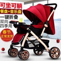 婴儿推车可坐可躺轻便折叠0/1-3岁宝宝儿童简易便携式小孩手推车 k7p