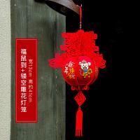 宫灯灯笼 春节灯笼宫灯红灯笼室内挂饰新年过年装饰小灯笼挂饰树上场景布置