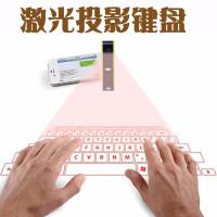 投影键盘键盘ipad平板无线虚拟便携手机激光键盘投影镭射键盘