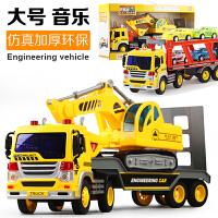 儿童汽车玩具 男孩 大号挖掘车 电动音乐 宝宝工程车挖土车玩具车 小汽车拖车