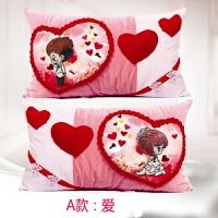 新款精准印花十字绣单人枕头套一对婚庆系列长枕情侣款抱枕枕套